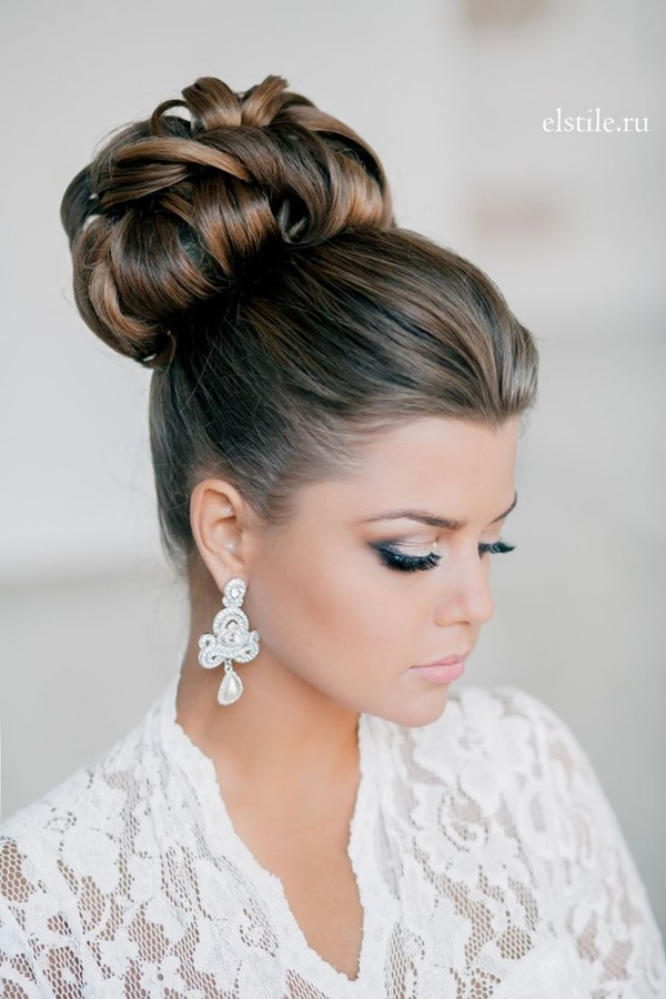 Lastest High Bun Hairstyles  High Bun Hairstyle With Braid  Trendy